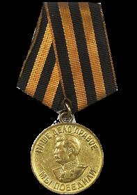 """""За победу над Германией ""медаль."