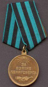 """Медали """"За взятие Кенигсберга""""""""За Победу над Германией"""",30лет советской Армии и Флота"""""""