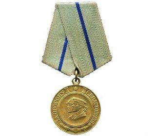 """Медаль """"за оборону Севастополя"""""""
