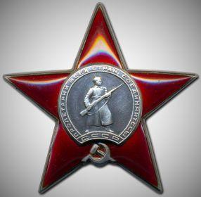 """Орден ""Красная Звезда"""