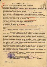 Орден Великой Отечественной Войны 1 и 2 степени,