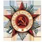 """""""Орден Отечественной войны II степени"""" награжден 06.04.1985"""