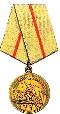 Медаль «За оборону Сталинграда». Приказ от 17.06.1943 г.