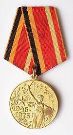 """Юбилейная Медаль """"30 лет Великой Отечественной Войне 1941 - 1945 гг"""""""