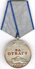 Медаль за отвагу, Медаль «За боевые заслуги»