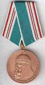 """""""800 лет Москвы"""" 26.08.1948г."""