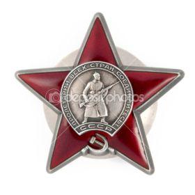 Орден Красной звезды - № 3390221