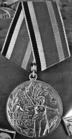 ХХХ лет победы в ВОВ