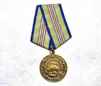 Медаль за оборону Кавказа
