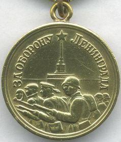 орден красная звезда, медаль за оборону ленинграда