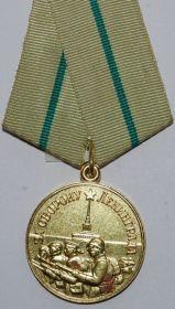 За освобождение Ленинграда
