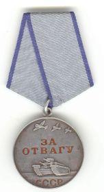 Медаль «За отвагу» 24.06.1944