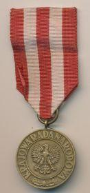 Медаль Победы и Свободы