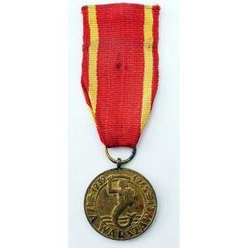 За Варшаву 1939-1945