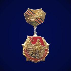 Знак 25 лет Победы в войне 1941-1945 гг