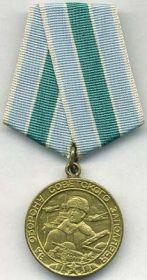 """Медаль """"За оборону Заполярья"""""""