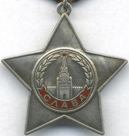 Орден Славы 3 степени