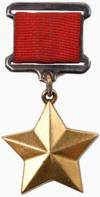 Медаль «Золотая Звезда» Героя Советского Союза (№ 6513)
