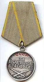 Медаль «За боевые заслуги» 17.04.1945, Орден Отечественной войны II степени.