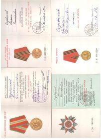 медаль 50 лет победы в Великой Отечественной войне 1941-1945 гг.