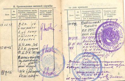 """Медаль """"За победу над Германией"""" (1946) и медаль """"За взятие Кенигсберга"""" (1948)"""