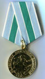 """Медаль """"За оборону Советского Заполярья"""""""