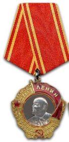 2 ордена Ленина