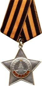 орденом славы III степени