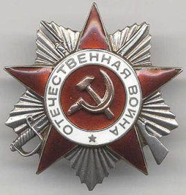 боевой Орден Отечественной войны II  степени