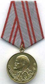 Юбилейная медаль 40 лет Вооружённых Сил СССР
