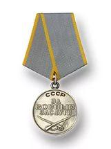 от 01.01.1943 года приказ по 129 пап Юго-Западный фронт