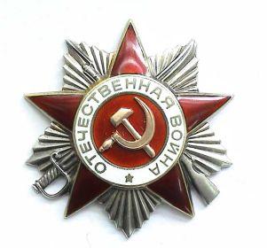 от 11.09.1944 года приказ по 360 тсап