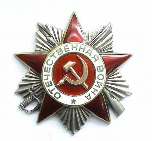 09.03.1945 года приказ по 360 Гв. тсап 16 СК 1-Белорусский фронт