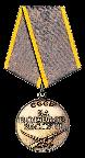 28.07.1944 Медаль «За боевые заслуги»