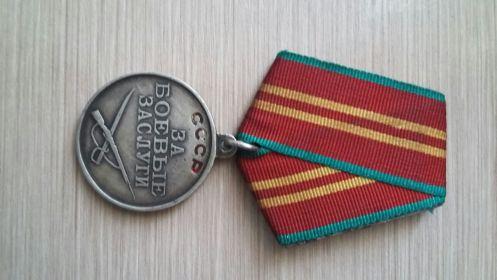 Медаль за отвагу, Медаль за боевые заслуги