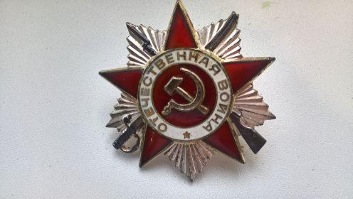 Орден Красной Звезды №1572639 24.05.1945г, Медали не сохранились, Орден Отечественной войны 1985г