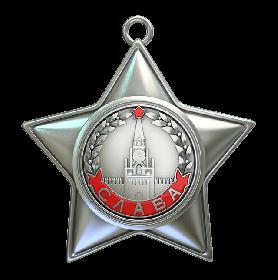 Орден Слава III степени