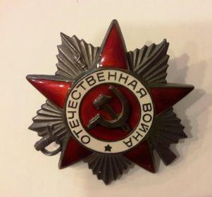 Орден отечественной войны 2 степени апрель 1985
