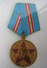 """4.Юбилейная медаль """" 50 лет Вооруженных сил СССР"""""""