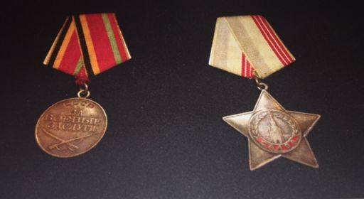 Медаль за отвагу, Орден Славы III степени