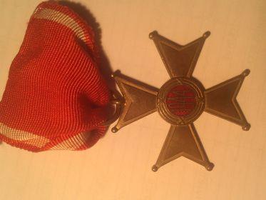 Польский орден Возрождения Польши Polonia Restituta (Командорский крест) «POLONIA RESTITUTA» - 1944г.