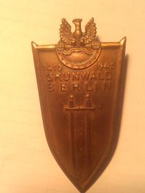 Польская медаль Грюнвальдский знак (Odznaka Grunwaldzka «ODZNAKI GRUNWALDZKIEJ 1410-1945 GRUNWALD BERLIN» - №026886 26.03.1946г.
