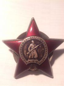 Орден «КРАСНОЙ ЗВЕЗДЫ» - №872334 20.10.1944г. БТ и МВ 3-го Прибалтийского фронта.