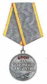 """Медаль """"За боевые заслуги"""" (1944 год)"""