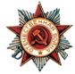Орден Отечественной Войны II степени юбилейный, 1985