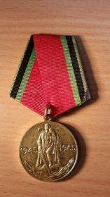 """Юбилейная медаль:""""Двадцать лет победы в Великой Отечественной Войне 1941-1945 гг."""""""