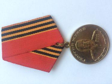 """Медаль """"Георгий Жуков 1896-1996"""""""