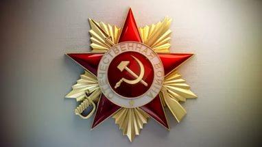 орден отечественной войны победа над германие