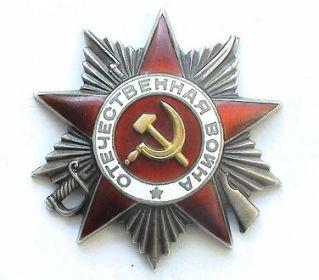 2. Орден Отечественной войны II степени