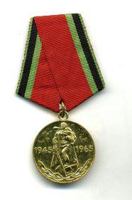 20 лет победы в великой отечественной войне 1941 1945